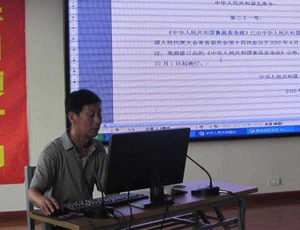 山西沁州黄小米(集团)有限公司